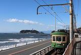 鎌倉高校前駅・江ノ島電鉄/江ノ島電鉄線