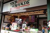 武雄バーガーショップ TKB AWARDS(ティーケービーアワーズ)
