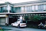 仙台千登勢ユースホステル