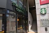 スターバックス・コーヒー 代々木店