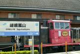 嵯峨嵐山駅・JR/山陰本線
