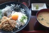 湘南ハナビ食堂