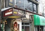 マロン珈琲店