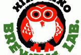 常陸野ブルーイング・ラボ (HITACHINO BREWING LAB.)