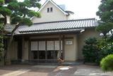 かいひん荘鎌倉