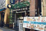 BARISAI CAFE(バリサイカフェ)