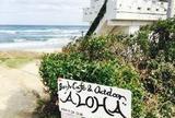 beach cafe ALOHA