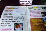 麒麟Cafe〜メニュー〜