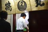 手打ちうどん 鶴丸 (高松 讃岐うどん カレーうどん グルメ おすすめ 人気)