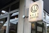 Nozy Coffee 三宿店
