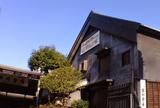 11/6 8:00〜11:00 地域トレセンプロジェクト会議@合名会社 早川倉庫