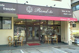 Patisserie Rond-to