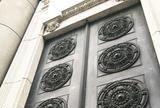 旧東京三菱銀行横浜中央支店(旧第百銀行横浜支店)