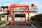 東京湾フェリー金谷支店