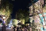 Starbucks Coffee 神戸北野異人館店