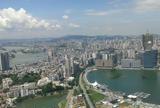 マカオタワー(Macau Tower)