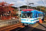 三宅八幡駅から電車に乗る