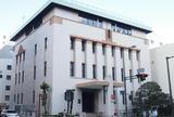 横浜銀行協会 横浜手形交換所