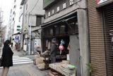 酒井勝商店