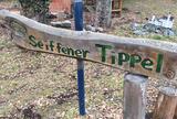 カフェ ティッペル | Seiffener Tippel