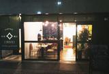 IRORI Nihonbashi Hostel and Kitchen