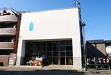 ブルーボトルコーヒー(Blue Bottle Coffee)清澄白河店