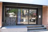 ザ・シティ・ベーカリー 広尾店 (THE CITY BAKERY)