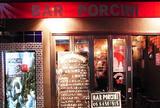 イタリア食堂バールポルチーニ