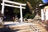 幣立神宮(幣立神社)