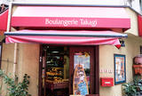 boulangerie takagi(ブランジェリータカギ)