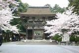 長等山 園城寺(三井寺)