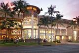 ロイヤル ハワイアン センター