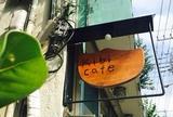 キビカフェ