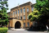 東京海洋大学の近代建築