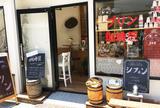 鎌倉コーヒー豆.com