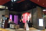 江戸東京博物館(特別展)