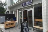 ストリーマーコーヒーカンパニー 渋谷店(STREAMER COFFEE COMPANY)