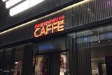 【高級感】エンポリオ アルマーニ カフェ