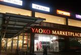 ヤオコー 小川ショッピングセンター