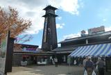 庄内観光物産館ふるさと本舗