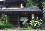 Kazeya (風屋)