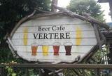 Beer Cafe VERTERE -バテレ