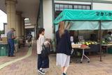 東川町役場