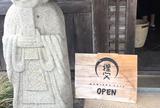 狸穴Cafe