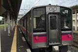 由利本荘駅