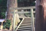 島大国魂御子神社