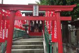 秋葉稲荷神社