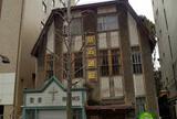 岡山禁酒會館