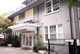 Nishimachi International School