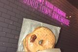 good town bakehouse